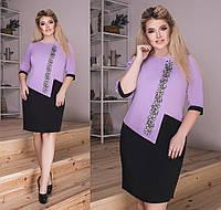 Женское платье бежевое с черным кружевом в Украине. Сравнить цены ... ada2fe6674d84