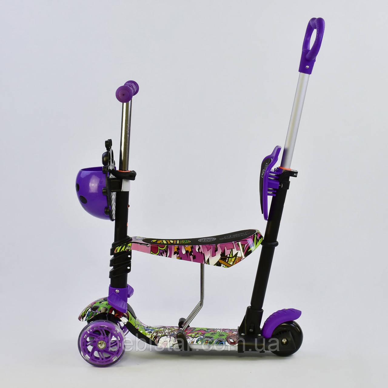 Самокат беговел коляска фиолетово-черный с ручкой подсветкой платформы и светящимися колесами малышу от 1года