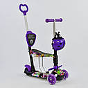 Самокат беговел коляска фиолетово-черный с ручкой подсветкой платформы и светящимися колесами малышу от 1года , фото 2
