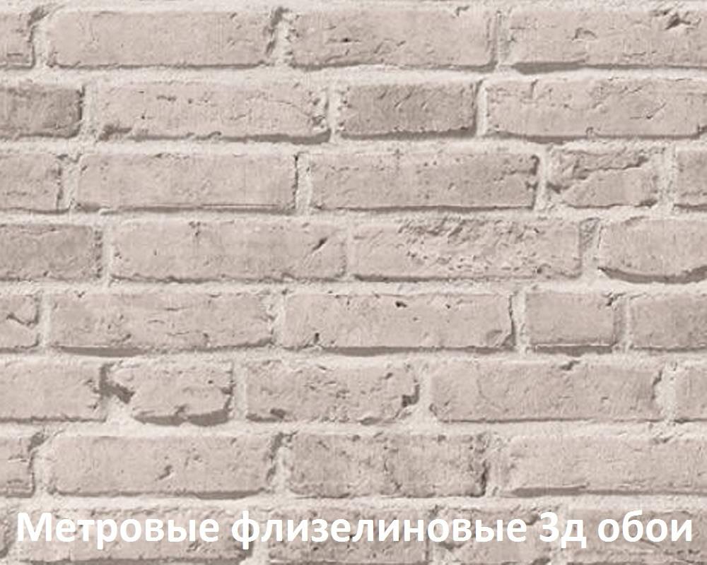 Метрові зносостійкі шпалери лофт i - 3048-43 стіна цегла сіро-бежевого кольору, вінілові на флізеліновій основі