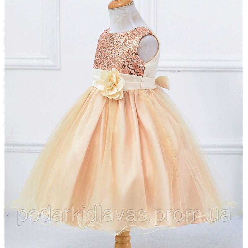 Платье  Бежевое в пайетках, с цветком на пояске 140