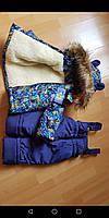 """Детский зимний комбинезон костюм """"Маквинчики"""" для мальчиков"""