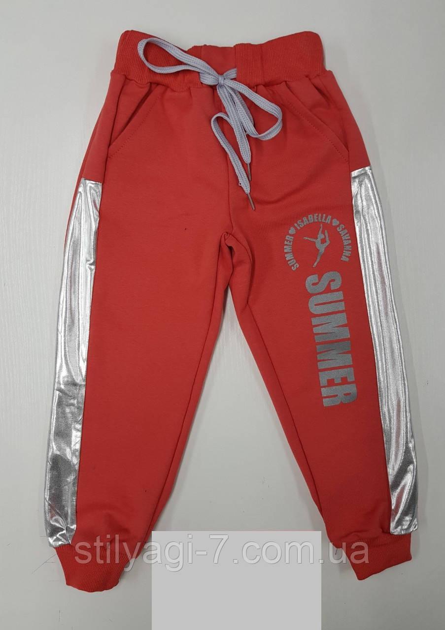 Спортивные штаны для девочки 9-12 лет красного цвета оптом