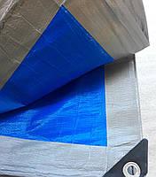 Тент тарпаулин ПВХ покрытие  5х6 м, плотность  180 г/м, серо-синий.