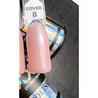 Cover Base Oxxi Professional № 08 блестящая база-корректор, 8 мл