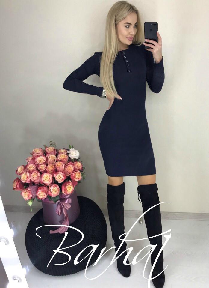 Облегающее платье с пуговицами