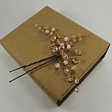 Шпилька Розовая с Веточкой для волос хрустальная Цветочная тройная, фото 6