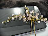 Шпилька Розовая с Веточкой для волос хрустальная Цветочная тройная, фото 8