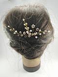 Шпилька Розовая с Веточкой для волос хрустальная Цветочная тройная, фото 3
