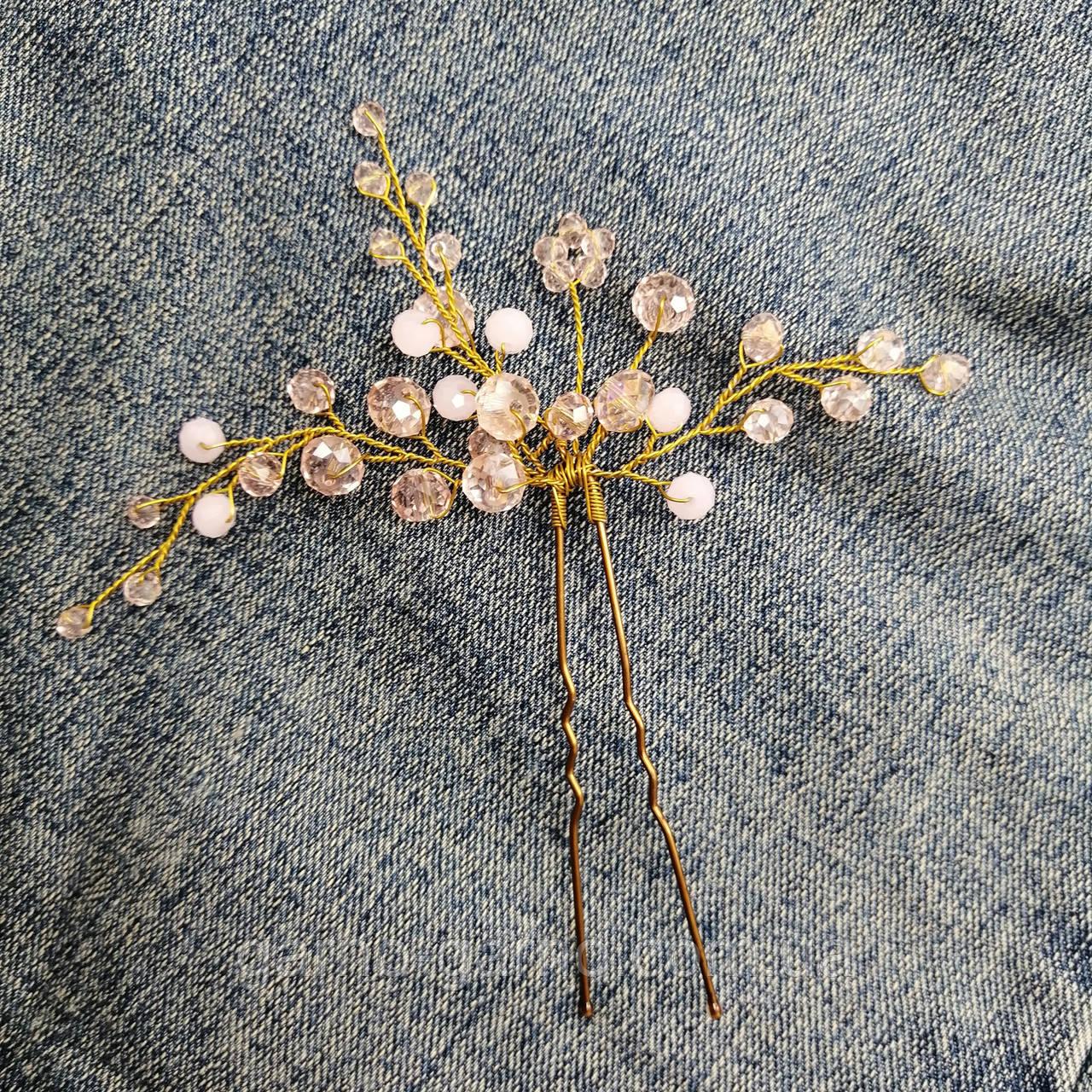 Шпилька Розовая с Веточкой для волос хрустальная Цветочная тройная