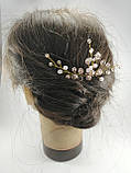 Шпилька Розовая с Веточкой для волос хрустальная Цветочная тройная, фото 9