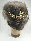 Шпилька Розовая с Веточкой для волос хрустальная Цветочная тройная, фото 5