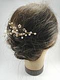 Шпилька Розовая с Веточкой для волос хрустальная Цветочная тройная, фото 7
