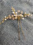 Шпилька Розовая с Веточкой для волос хрустальная Цветочная тройная, фото 10