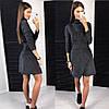 Сарафан женский стильный мини с юбкой на запах разные расцветки Smld2975