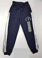Спортивные штаны для девочки 5-8 лет синего цвета оптом