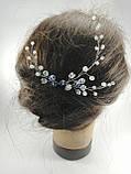 Шпилька Розовая с Веточкой для волос хрустальная тройная длинная, фото 8