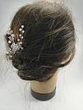 Шпилька Розовая с Веточкой для волос хрустальная тройная длинная, фото 10
