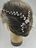 Шпилька Розовая с Веточкой для волос хрустальная тройная длинная, фото 6