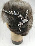 Шпилька Розовая с Веточкой для волос хрустальная тройная длинная, фото 3