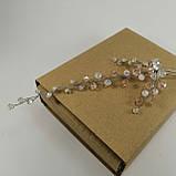 Шпилька Розовая с Веточкой для волос хрустальная тройная длинная, фото 2