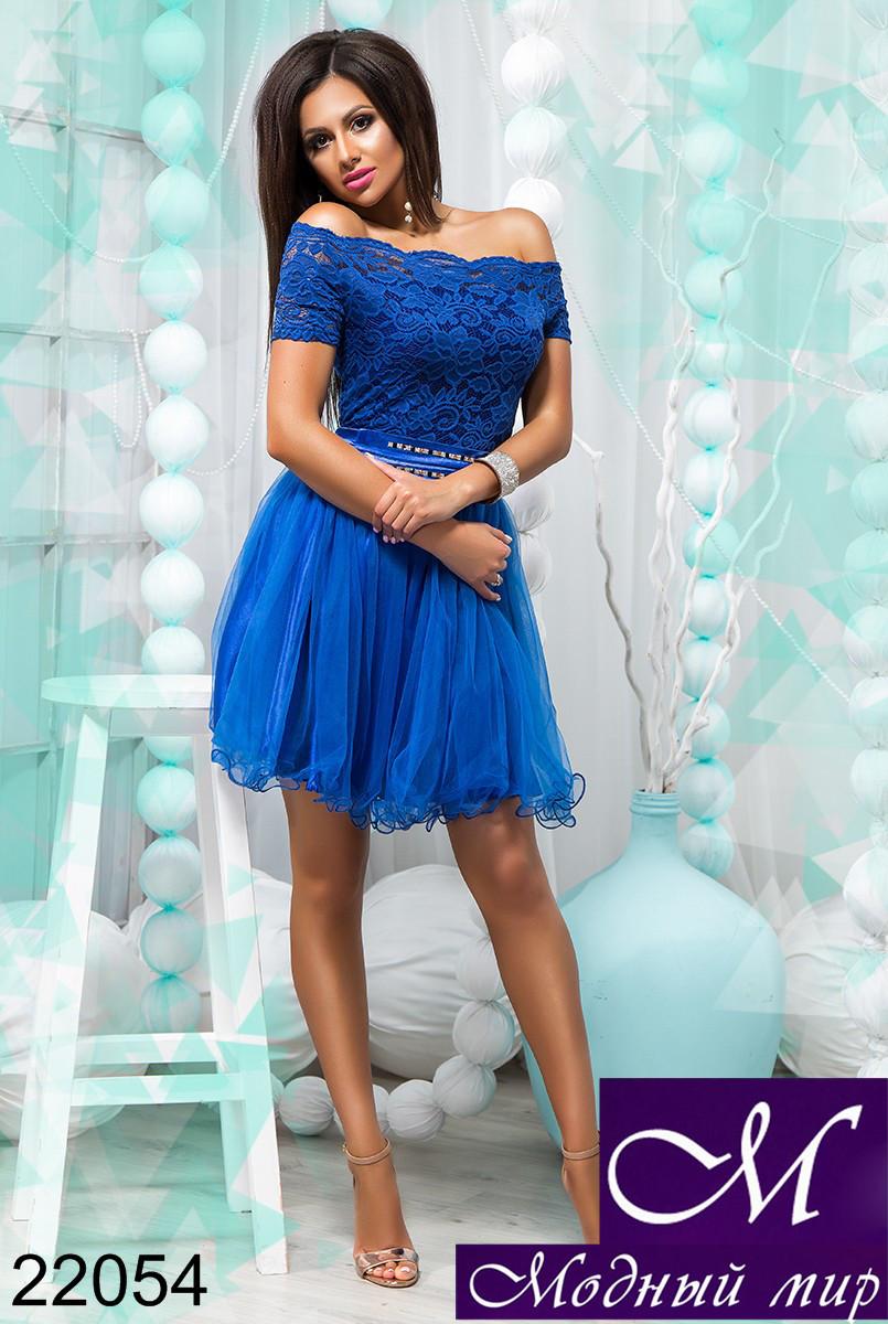 356c80d052ce3c0 Вечернее короткое платье с пышной юбкой (р. УН 42-46) арт. 22054 ...