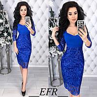 Нарядное платье с гипюром. Синее, 5 цветов.