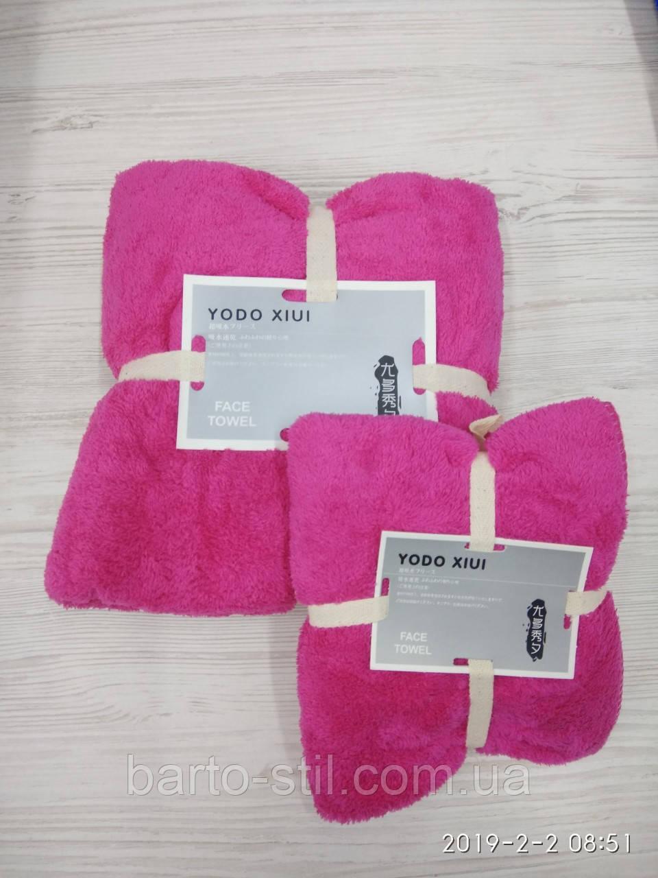 Полотенца (лицо+баня) в подарочной упаковке микрофибра