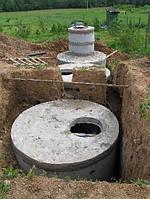 Услуги выгребные ямы из бетонных колец