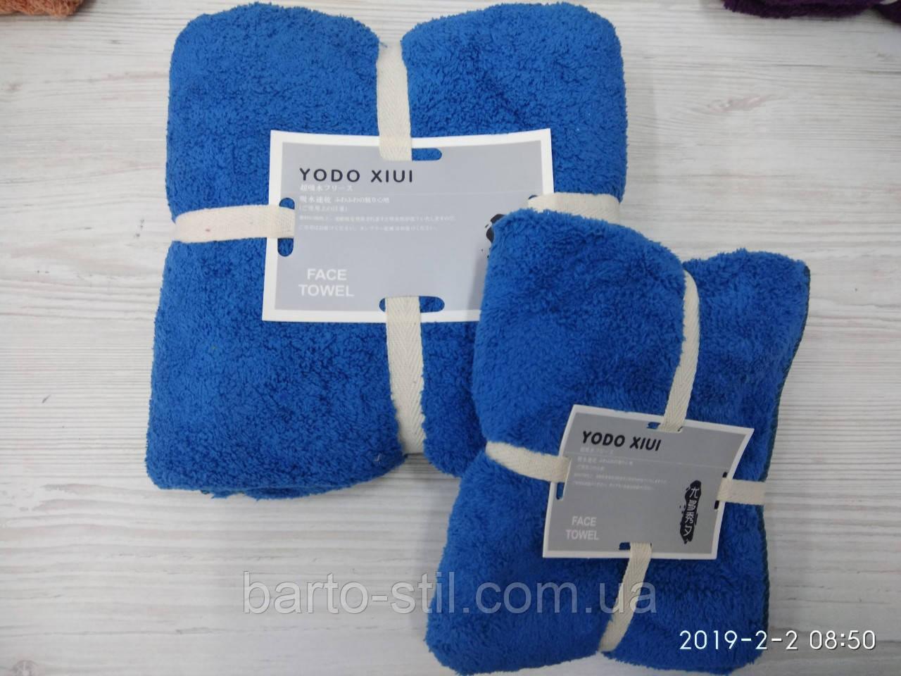 Полотенца микрофибра (лицо+баня) в подарочной упаковке