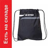 Мешок для обуви Errea Gym Bag