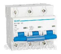 Автоматичні вимикачі CHINT DZ158-125 3P 6KA 100A на DIN-рейку