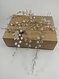 Комплект из Шпилек для волос Розовый веточки хрустальные, фото 2