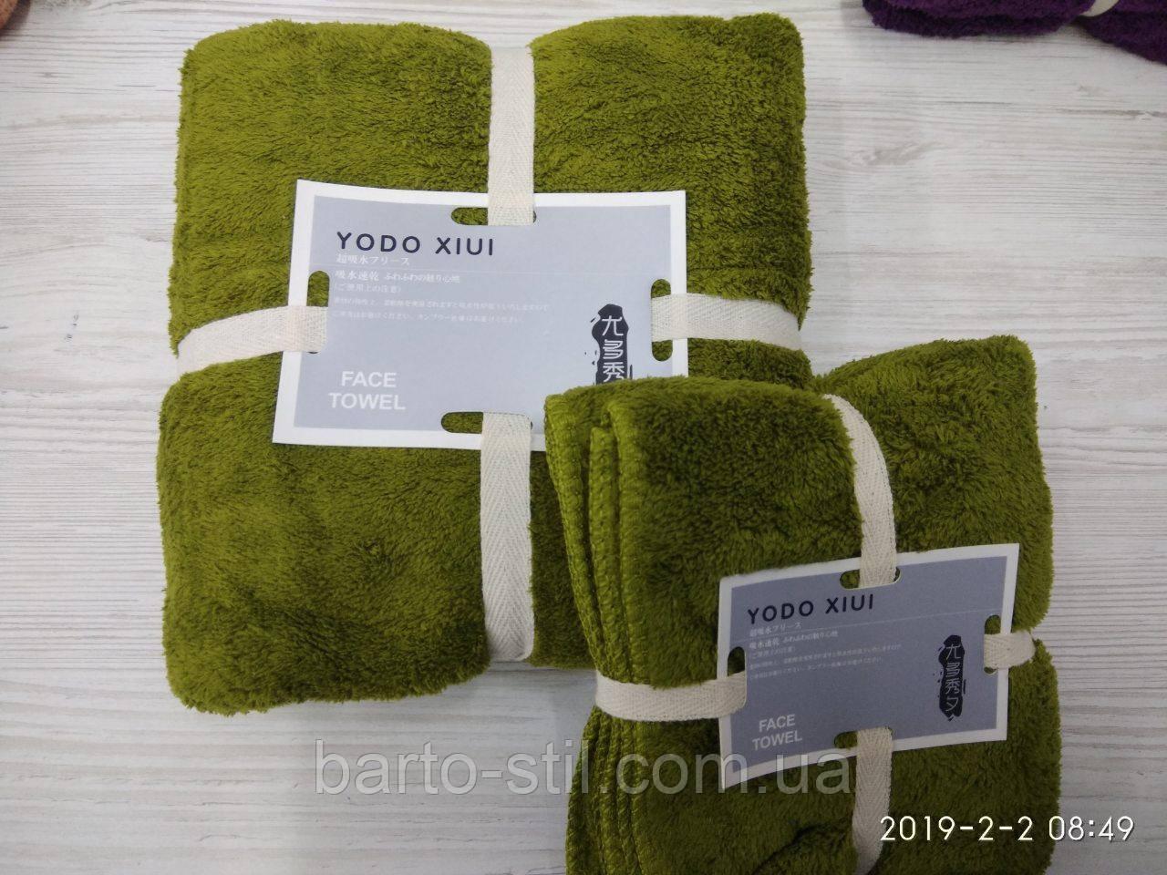 Набор полотенец (лицо-баня) в подарочной упаковке