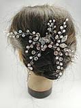 Комплект из Шпилек для волос Розовый веточки хрустальные, фото 3