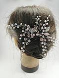 Комплект из Шпилек для волос Розовый веточки хрустальные, фото 4