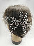 Комплект из Шпилек для волос Розовый веточки хрустальные, фото 5