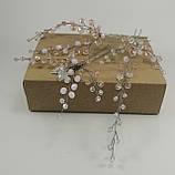 Комплект из Шпилек для волос Розовый веточки хрустальные, фото 6