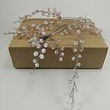 Комплект из Шпилек для волос Розовый веточки хрустальные, фото 7