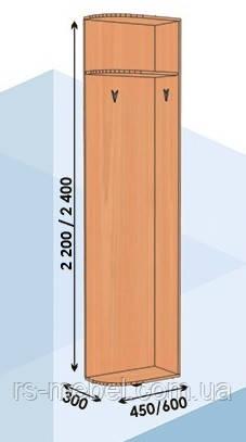 Консоль СП-4, 300*600*2200 (Алекса)