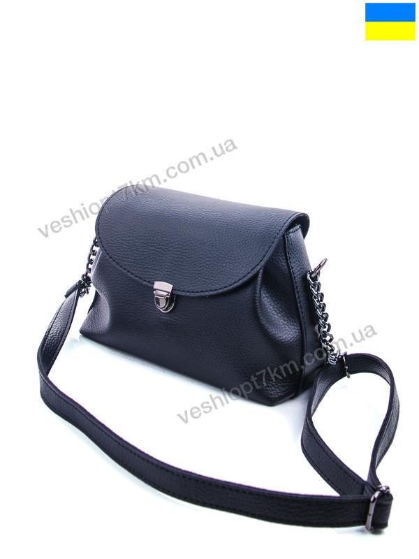 6cf4cad17340 Сумка женская WeLassie черная 56304, цена 460 грн., купить в Одессе ...