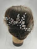 Комплект из Шпилек для волос Розовый веточки хрустальные, фото 9