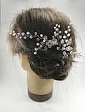 Комплект из Шпилек для волос Розовый веточки хрустальные, фото 10