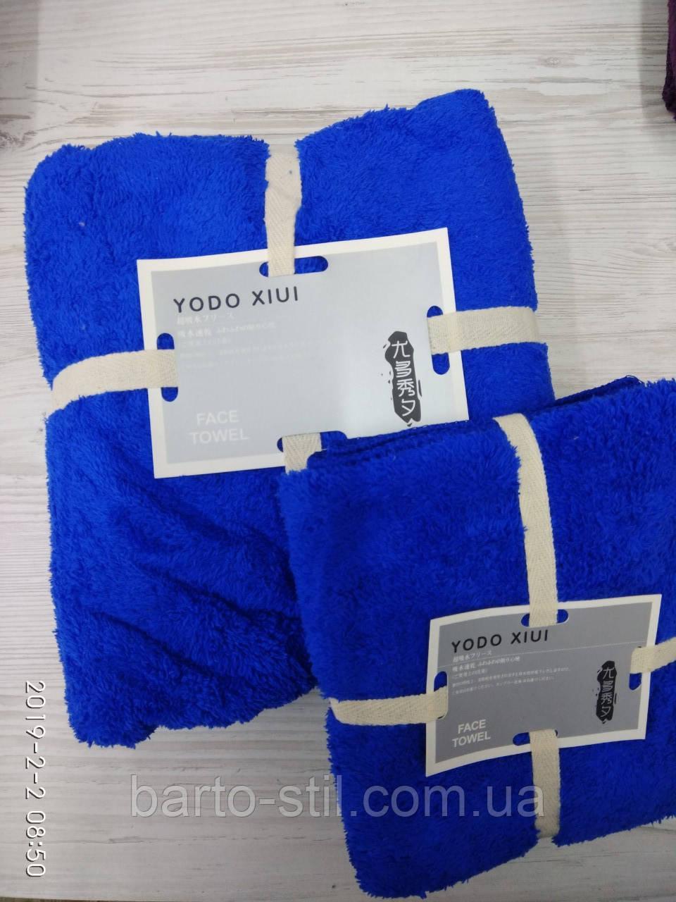 Полотенца вкомплекте (лицо-баня) подарочная упаковка