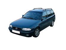 Opel Astra F Универсал (1991 - 1998)