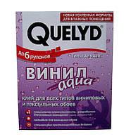 Клей  обойный QUELYD (Келид) Аква для виниловых обоев.