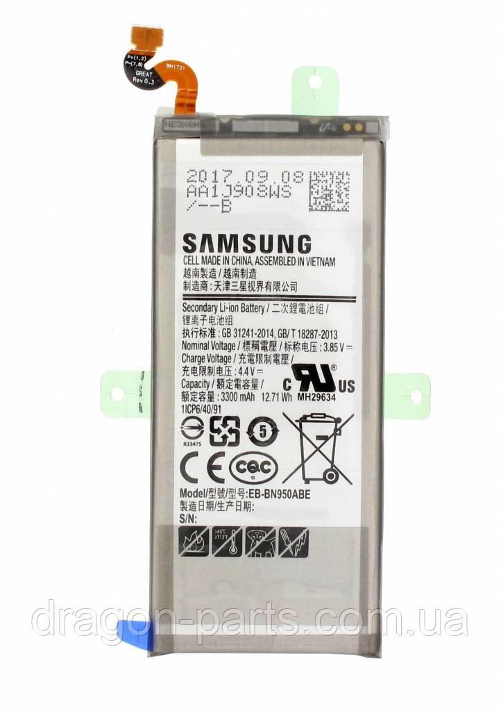 Аккумуляторая батарея Samsung N950 Note 8, GH82-15090A