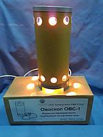 Прибор для подсвечивания яиц (визуальной проверки). Овоскоп. ОВС - 1.
