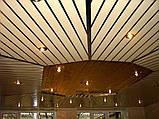 Алюминиевый реечный потолок Кишинев, фото 3