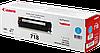 Заправка картриджа Canon 718 cyan для принтера LВP-7200CDN, LBP7210Сdn, LBP7660Сdn, LBР7680Cx, МF8330Cdn